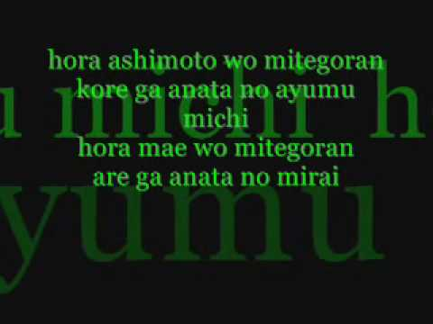 Mirai - Foenineth Lyrics (rap)