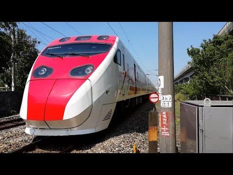 TRA TEMU2000 Puyuma Express Fastpass at Qiaotou (Nov.03.2016)