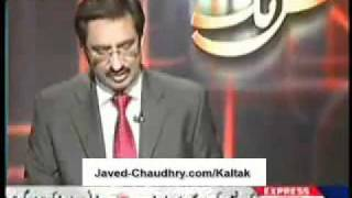 YouTube   Kal Tak   1st July 2010   Part 1 Role of Quaid i azam