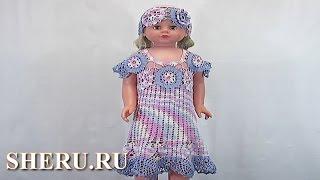 Детские летние платье и шапочки Урок 72 часть 4 из 5 Crochet Dress For Baby