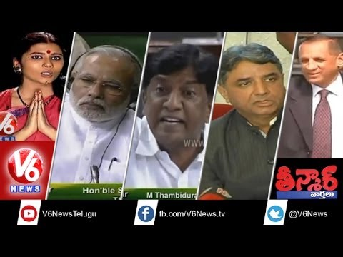 Modi government on Polavaram - Railway Budget 2014 - Naidu Vs YS Jagan - Teenmaar News July 9th 2014