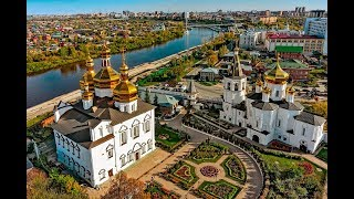 TYUMEN: Russian Booming City In Siberia  Is One Of The Best Place To Live in Russia