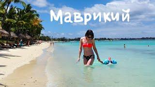 Маврикий Путешествие Своим Ходом Пляжи на острове