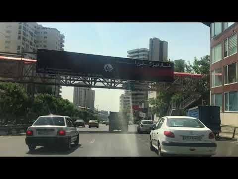 Driving through Tehran Iran 2018 - رانندگی در تهران