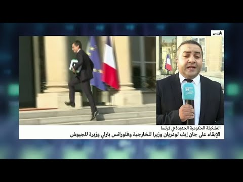 فرنسا: الكشف عن حكومة رئيس الوزراء الجديد جان كاستكس  - نشر قبل 11 ساعة