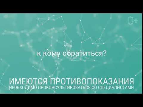 ЕвроМед клиника в Новосибирске