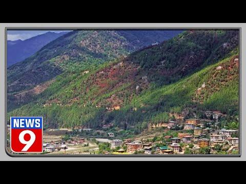 China pressurises Bhutan on land swap deal