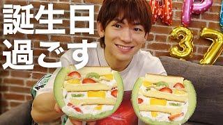 【誕生日】NAOTOが手作り「まるごとメロンケーキ」 を食べる平和な動画