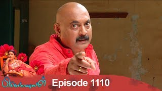 Priyamanaval Episode 1110, 04/09/18