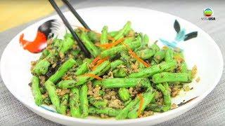 阿爺廚房食譜 - 欖菜肉碎乾煸四季豆