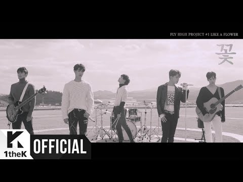[Teaser] N.Flying(엔플라잉) _ LIKE A FLOWER(꽃)