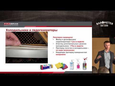 Максим Бубновский и Бутенко Максим - Чистый бар даёт чистую выгоду!