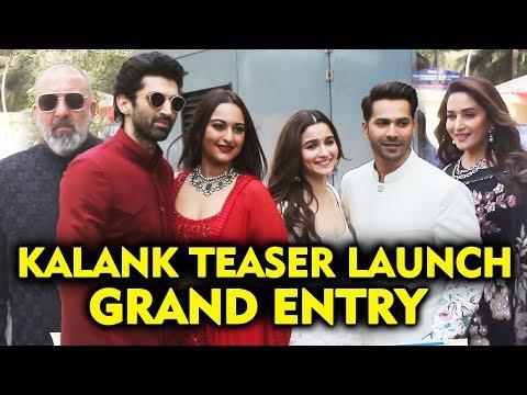 Kalank Movie Teaser Launch GRAND ENTRY | Varun, Alia, Madhuri, Sonakshi, Sanjay Dutt