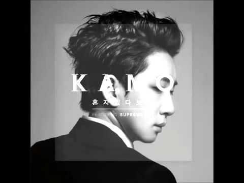 Kamo - 혼자 있다 보면 ( Feat . Supreme Boi )