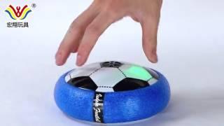 14cm - Air Power Soccer Floating football Children Sport Toys