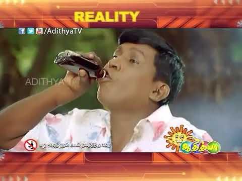 Adithya tv