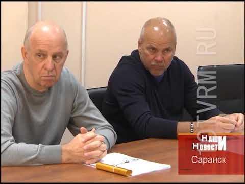 Федерация футбола Мордовии подвела итоги сезона