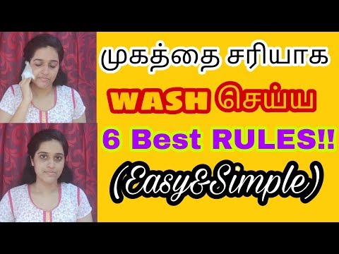 #SUMMER SPECIAL(6 Best rules to wash face properly)