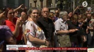 Теракт у Барселоні  свідчення очевидців