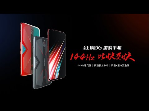 Nubia Red Magic 5G Trailer Introduction Official Video HD