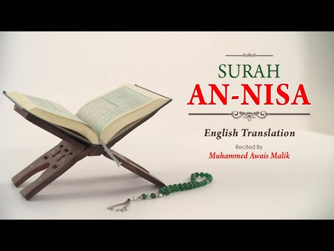 English Translation Of Holy Quran - 4. An-Nisa' (the Women) - Muhammad Awais Malik