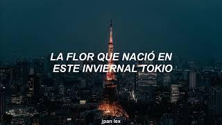 Lareine - Fuyu Tokyo (Sub Español)