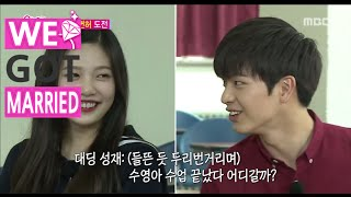 [We got Married4] 우리 결혼했어요 - SungJae, 'college sweethearts' theatre of situations! 20150808