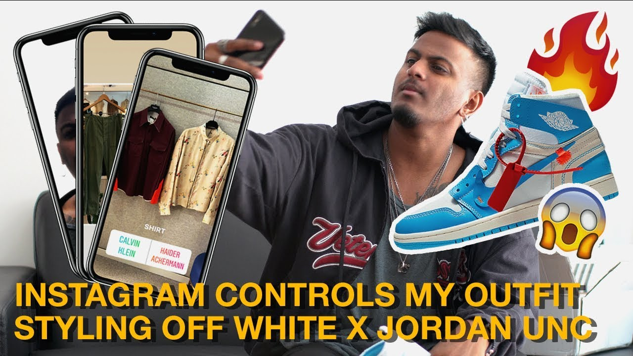Outfit (Styling OFF WHITE X JORDAN UNC