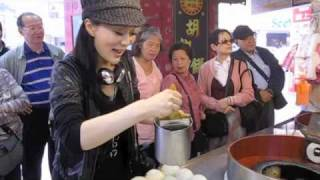 Amazing trip  to Taiwan 臺北吃喝玩樂遊學之旅 thumbnail