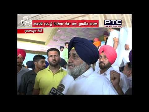 Baixar Kuldeep Singh Cheema - Download Kuldeep Singh Cheema