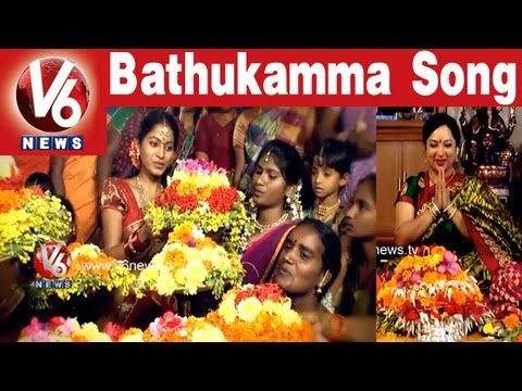V6 Bathukamma Song 2013 | Telangana Festival Song | V6 Exclusive