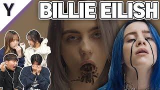 Gambar cover '빌리 아일리시' 뮤직비디오를 처음 본 한국인 남녀의 반응