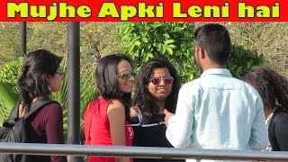 Mujhe Apki Leni hai | Pranks In India 2017 | Comment Trolling 6 | Ft. GAURAV ZONE