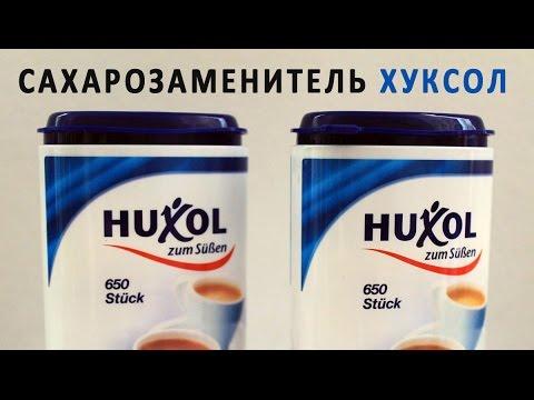 Сахаринат натрия: цикламат, дигидрат, что это такое