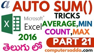 Ms-Excel 2016 in Telugu 21(Auto Formulas & Fill handle tricks) (www.computersadda.com)