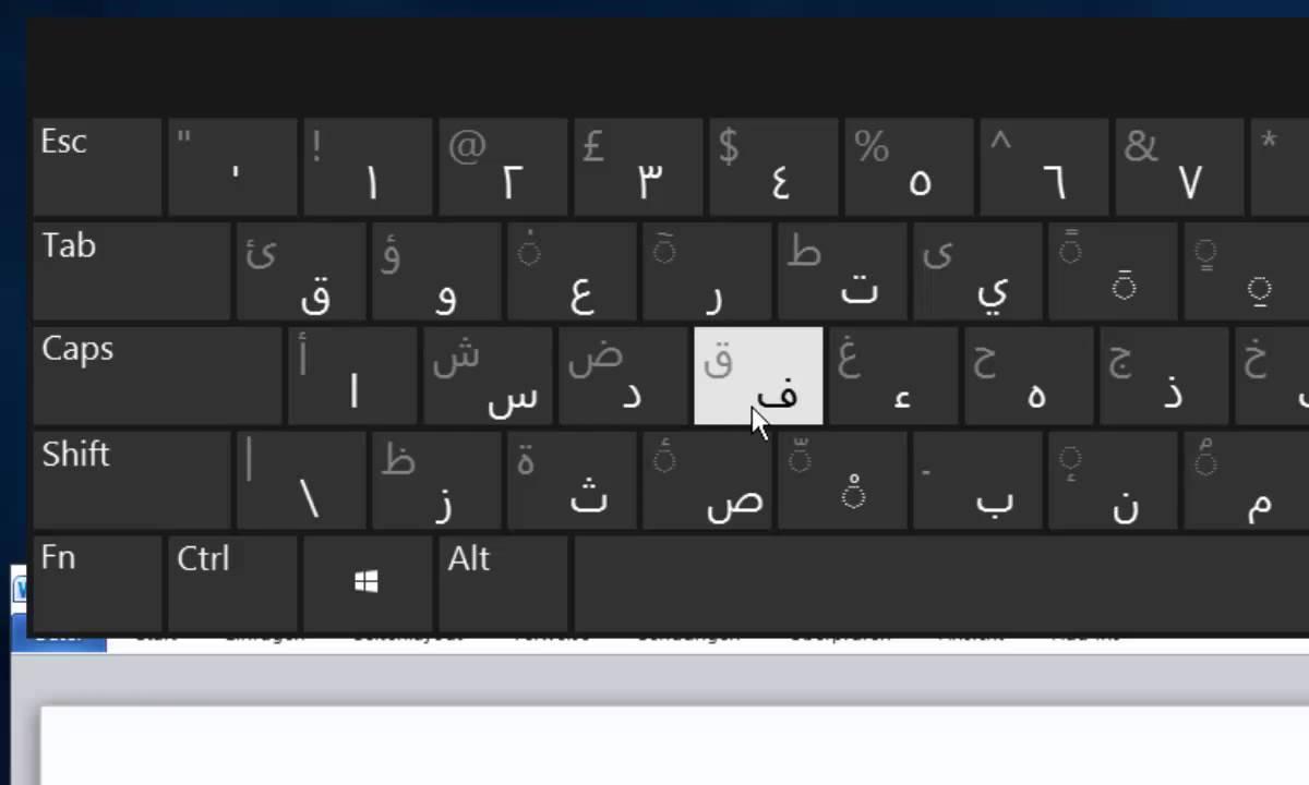 deutsch arabisch lernen online