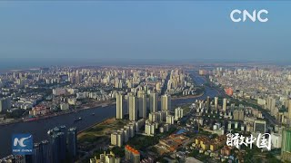China From Above Haikou host city of China s first consumer products expo