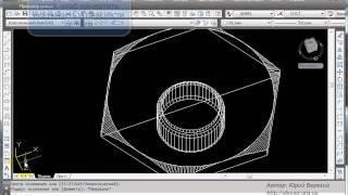 3D модель ниппеля - AutoCAD 2013
