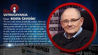 BEZ USTRUČAVANJA - Kosta Čavoški: Treba bojkotovati izbore i uskratiti Vučiću legitimitet!