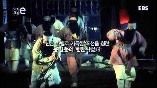 역사채널e - The history channel e_…