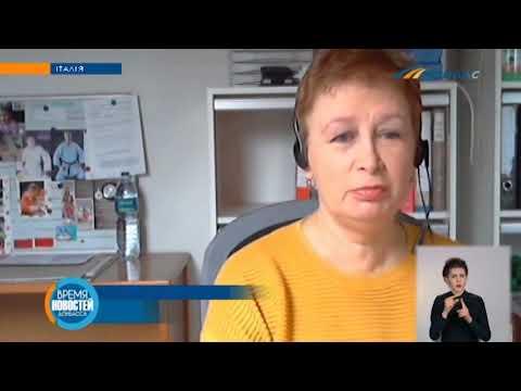 Телеканал Донбасс: Как пытаются остановить коронавирус в разных странах мира