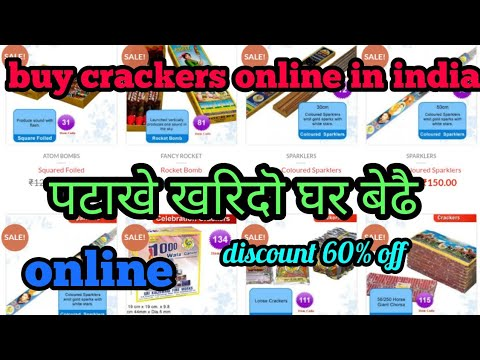 How To Buy पटाखे Crackers Online In India | Gadget Tech | NEW WAY