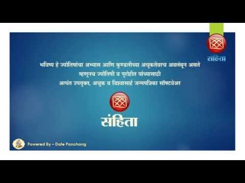 kundali match making software in hindi
