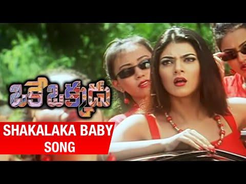Oke Okkadu Telugu Movie   Shakalaka Baby Song   Arjun Sarja   Manisha Koirala   Shankar   AR Rahman