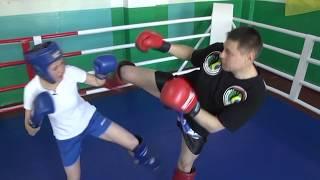 Уроки спорта - Кикбоксинг
