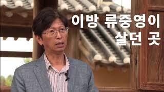 안동 진흥원 영상캠프 상주곶감팀 -최종본-