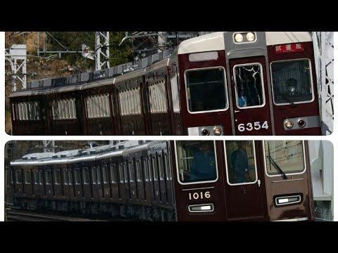 【ダブル試運転】阪急6300系6354F試運転&1000系1016F試運転