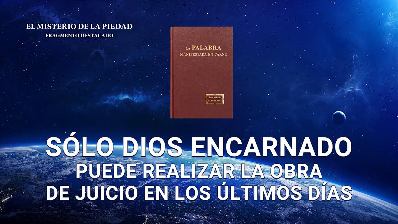 """Fragmento 4 de película evangélico """"El misterio de la piedad"""": Sólo Dios encarnado puede realizar la obra de juicio en los últimos días"""