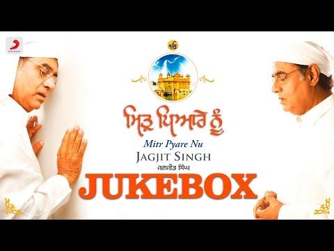 Mitr Pyare Nu - Devotional Audio Jukebox | Jagjit Singh