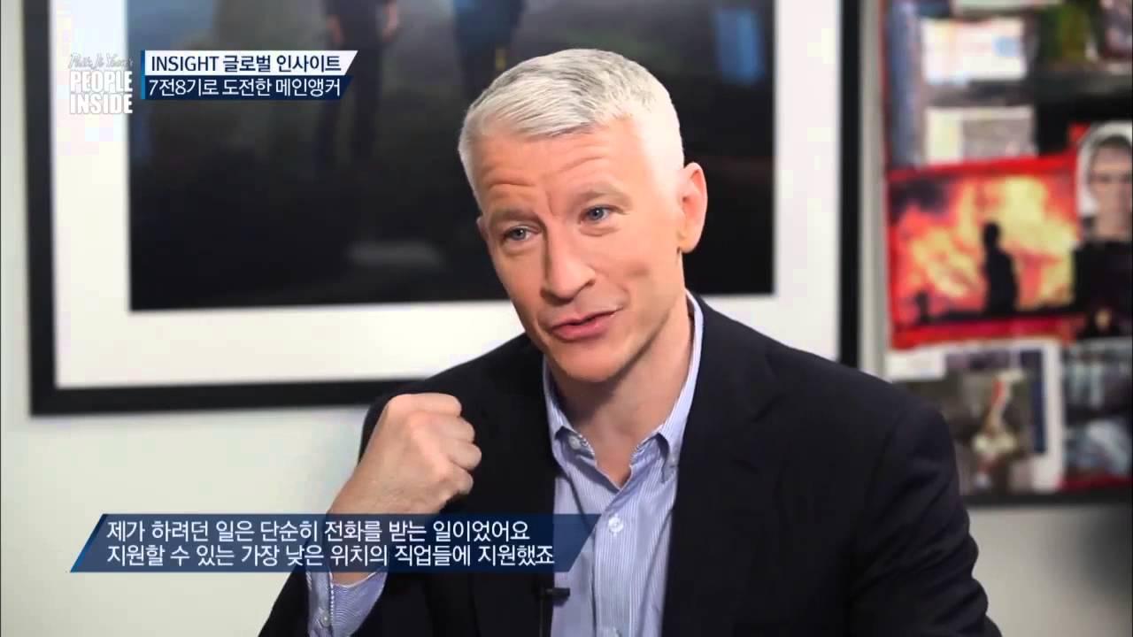 Anderson Cooper ist er schwul